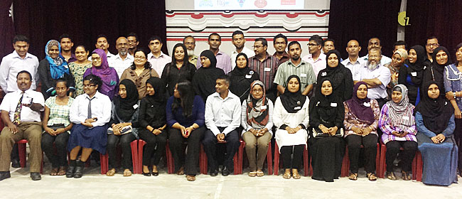 Maldives Education Forum 2012
